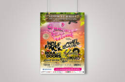 Summer Project Festival
